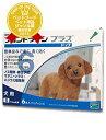 フロントラインプラス犬用 (5〜10kg) 1箱6本入楽天最安値挑戦中!