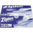 ジップロック Ziploc フリーザーバッグ M 90枚