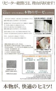 ComfortablecottonblanketgauzeblanketsgauzeblanketsmadeinJapan