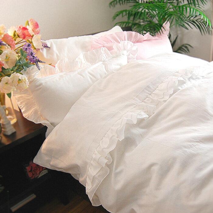布団カバー かわいいフリル付き セミダブル 170×210cm あったか3重ガーゼ オフホワイト 綿100% 日本製