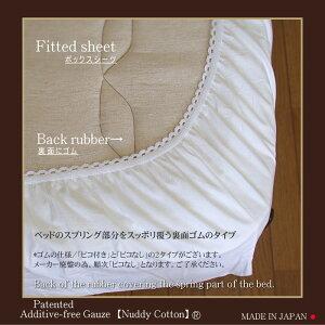 松並木肌に優しい綿100%無添加ガーゼボックスシーツ*クイーンサイズ