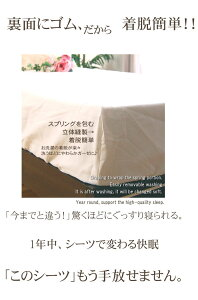 松並木ガーゼボックスシーツ*クイーンサイズfittedsheetsQueen