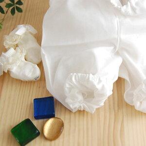 日本製新生児用肌着/パンツ