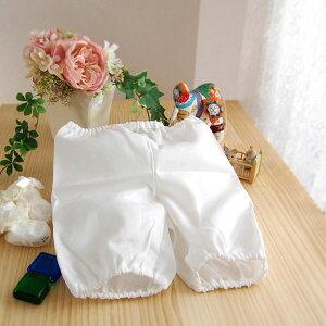 松並木の肌にやさしいガーゼ肌着日本製ベビー肌着