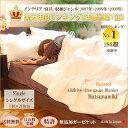 【送料無料】10億円ガーゼケット!楽天年間ランキン