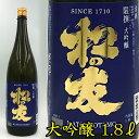 山本本家 松の友 限撰大吟醸 1.8L (日本酒 引越し ギフト プレゼント お歳暮ギフト 帰省 手土産)