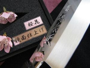 http://thumbnail.image.rakuten.co.jp/@0_mall/matsuohamono/cabinet/02079442/02734785/img63640563.jpg?_ex=300x300&s=2&r=1