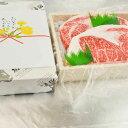 楽天ローストビーフ 焼豚の松岡精肉店志方牛ステーキ用肉2枚入り 400g 送料無料 お中元 誕生日祝い 内祝い 結婚祝い お取り寄せ牛肉 熨斗対応 プレゼント 牛肉 お買い物マラソン ポイント5倍