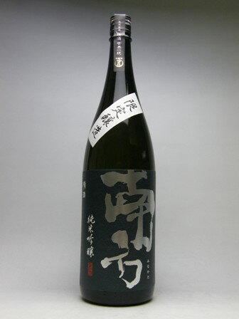 世界一統南方純米吟醸1800ml日本酒純米吟醸酒和歌山県最高金賞