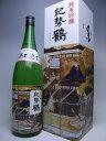 高垣酒造 超特撰 純米吟醸 紀勢鶴 1800ml【日本酒】