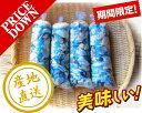日本三景松島産 加熱用牡蠣 剥き身500×4本セット かきカキkaki