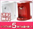 瞬間湯沸かし器 スーパー湯マッハII VS-SYM55II 2色 送料無料【smtb-TK】02P25Apr13【RCP】