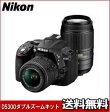 ニコン デジタル一眼レフカメラ ダブルズームキット D5300WZBK ブラック Nikon D5300 送料無料【smtb-TK】_02P27May16