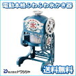 ショッピングかき氷機 ドウシシャ 電動本格ふわふわ氷かき器 DCSP-1651 電動かき氷器 家庭用 送料無料【smtb-TK】_02P23Apr16