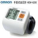 送料無料 血圧計 手首式 オムロン デジタル自動血圧計 HEM-6200 OMRON