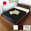 棚 コンセント付き ボルトレスベッド ダブル SGマーク付国産ポケットコイルスプリングマットレス付 マット付 D ベット マットレスセット ダブルサイズ double bed 寝台