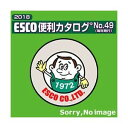 560-1520mm カメラ用三脚 エスコ EA759EX-112