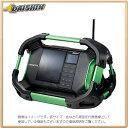 コードレスラジオ 本体のみ ハイコーキ UR18DSDL(NN)