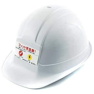 ABS製ヘルメット白トーヨーセフティ 300