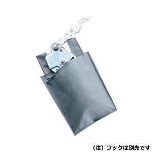 安全帯付属品フック収納袋グレートーヨーセフティB-42-GL