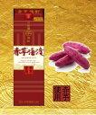 本格芋焼酎 赤芋海渡(あかいもかいと)1800ml 25度1800mlパック6本で8942円(税込)1ケース6本入のケース販売です。
