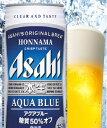 アサヒアクアブルー350缶24本入 3ケースまで、1個分の送料で発送可能!