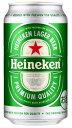 ハイネケン350ml缶 24本入2ケースまで1個分の送料で発送可能!