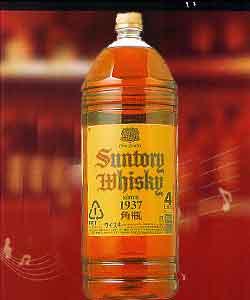 【送料無料!】サントリー角瓶 4L1ケース4本入りのケース販売です!一部地域、北海道500円・沖縄1500円送料かかります。