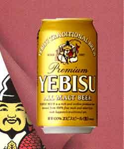 エビスビール350缶24本入3ケースまで、1個分の送料で発送可能!