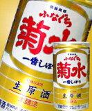 菊水 ふなぐち一番しぼり「生原酒」200ml  1ケース(30本入)アルコール度19度刺激的な生原酒です。とれたての果実、とろ〜りとした喉ごしをご堪能ください。