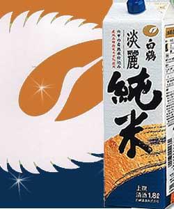 【送料無料】上撰 白鶴 淡麗純米 六甲の自然水仕込み1800ml 6本入一部地域、北海道500円・沖縄1500円送料かかります。