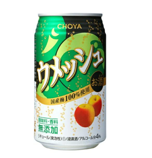 チョーヤ ウメッシュ プレーンソーダ 350缶2...の商品画像
