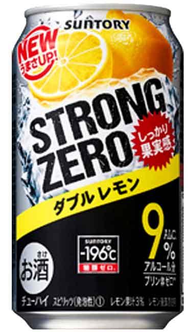サントリー -196℃ストロングゼロ 350ml缶×24本入2ケースまで1個分の送料で発送可能です!