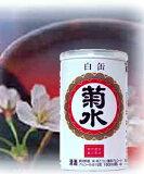 菊水 白缶 180ml  1ケース(30本入) 毎日の晩酌に欠かせない、根強い人気がある一本。コクがあり、やや甘口の味わいはロックから燗まで様々な飲み方がお楽しみいただけます