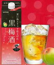 【送料無料】サッポロ 黒梅酒 パック 1800ml 6本入1ケース6本入りのケース販売です!一部地域北海道300円・沖縄1000円送料かかります。