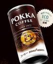 ポッカコーヒー オリジナル 190g缶 30本入4ケースまで1個分の送料で発送可能!