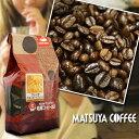 ショッピングアイスコーヒー ■フレンチスタンダードブレンドアイスコーヒーブレンド 200g