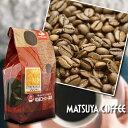 松屋コーヒー本店 大須 老舗 コーヒー マイスター おすすめ 深煎りブレンド コーヒー 200g エクストラバランス