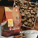 ブレンド コーヒー モカ・ジャバブレンド 400g 松屋コーヒー本店 名古屋 大須 老舗 マイスター おすすめ
