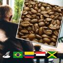 松屋コーヒー本店 名古屋 大須 老舗 コーヒー豆 ブルーマウンテン ブレンド コーヒー 300g ジャマイカの星