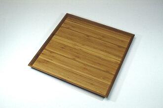 """Shiraki coating bamboo laminated wood square tray (small)'"
