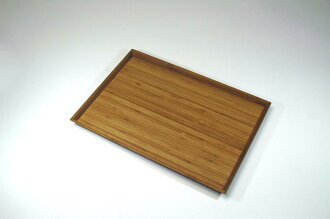 """Shiraki painted bamboo laminated wood Longhorn tray' (small)"
