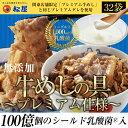 【14400円→クーポンで6280円!さらにポイント最大31...