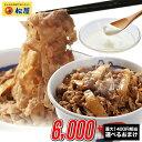 【55%OFF!超赤字1350...