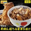 【期間限定12000円→600...