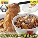 【期間限定13500円→599...