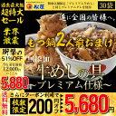 【奇跡の企画12000円→クー...