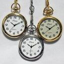 【メール便可】 見やすいアラビア数字 懐中時計 チェーン付 日本製ムーブメント使用