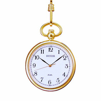 SEIKO「セイコー」 ALBA・アルバ SUCCES・サクセス 懐中時計 AABT062 「取り寄せ」