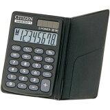 CITIZEN「シチズン」  8桁手帳サイズ電卓  DE8001Q